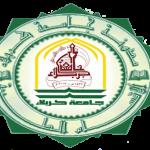 11مدونة-جامعة-كربلاء