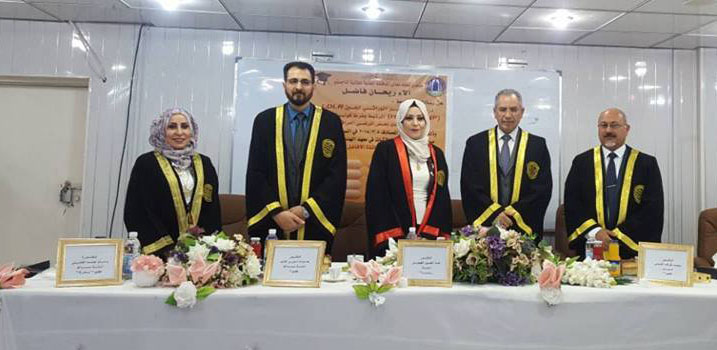 مشاركة عميد كلية العلوم الطبية التطبيقية في لجنة مناقشة علمية