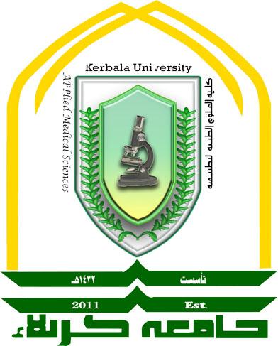كلية العلوم الطبية التطبيقية - جامعة كربلاء
