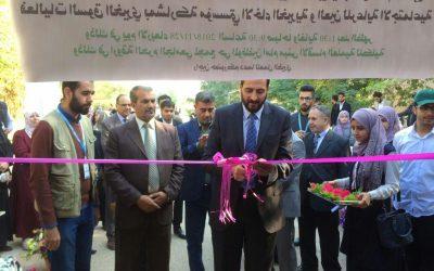 كلية العلوم الطبية التطبيقية تقيم سوقاً خيرياً دعماً لابناء شهداء العراق والمتعففين