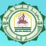 مدونة جامعة كربلاء